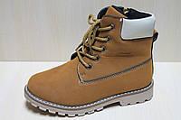 Зимние ботинки на девочку на шнурках р.32,37