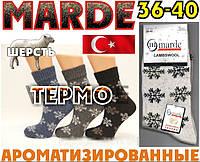 """Носки женские термо антибактериальные """"MARDE"""" Турция 36-40 р."""