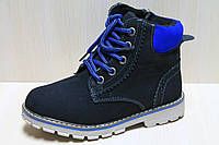 Зимние ботинки на девочку зимняя подростковая обувь р.35,36