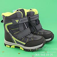 Зимние термо-ботинки высокие для мальчика ТомМ р. 28,33