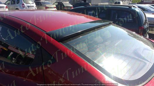 Козырек заднего стекла Hyundai Elantra MD (2010-2016)