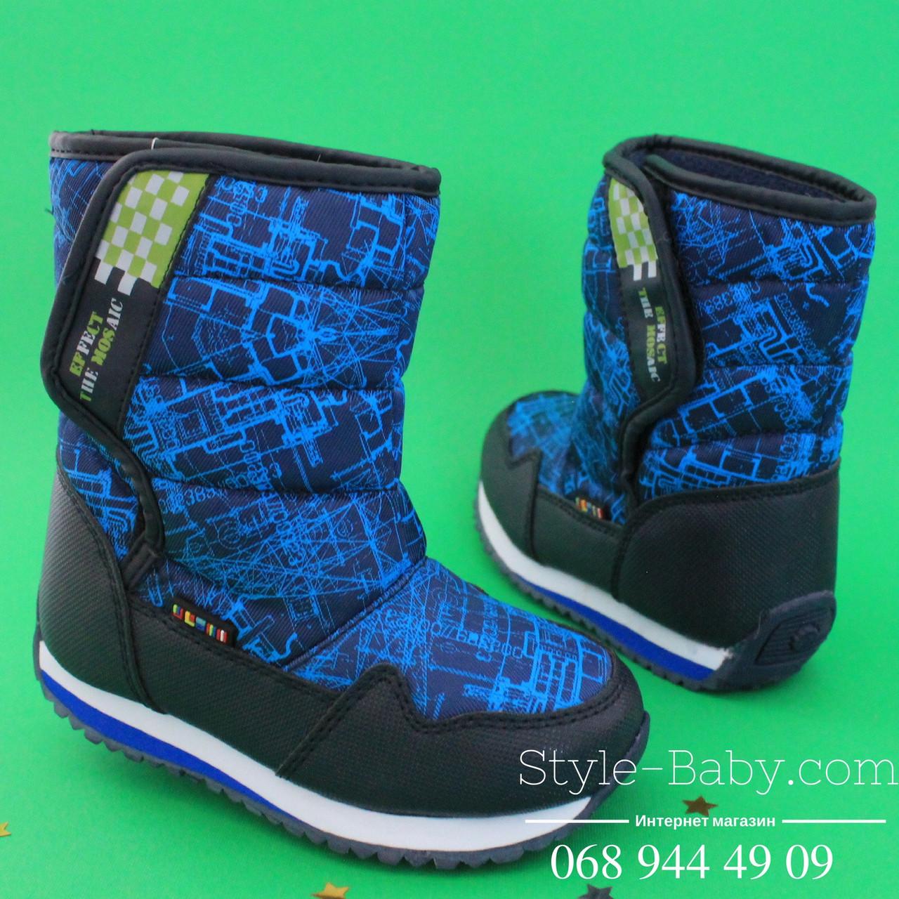 Сапожки-термо дутики синие для мальчика ТМ ТомМ р. 28 - BonKids - детский магазин обуви в Киеве