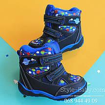 Синие Термо сапожки для мальчика фирма ТомМ р. 23, фото 3