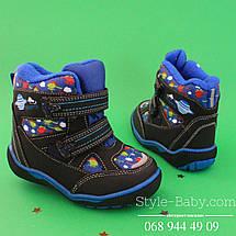 Синие Термо сапожки для мальчика фирма ТомМ р. 23, фото 2