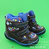 Синие Термо сапожки для мальчика фирма ТомМ р. 23, фото 4