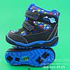 Синие Термо сапожки для мальчика фирма ТомМ р. 23, фото 5