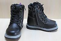 Зимние ботинки на меху для мальчика  тм TomM р.20,21,22,23