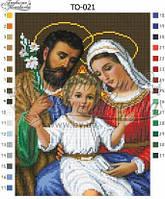 Бісерна заготовка для вишивання ікони Свята сім'я (23х31 см)