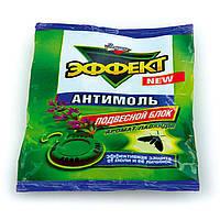Подвесной блок от моли-Антимоль Эффект-аромат лаванды