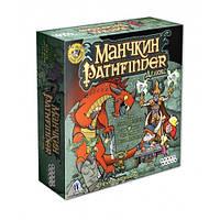 Манчкин Pathfinder Делюкс, настольная игра