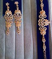 """Комплект удлиненные вечерние серьги"""" под золото"""" с  камнями и браслет, высота 8,5 см."""