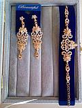 """Комплект подовжені вечірні сережки"""" під золото"""" з камінням і браслет, висота 8,5 див., фото 3"""