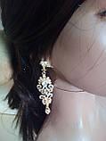 """Комплект подовжені вечірні сережки"""" під золото"""" з камінням і браслет, висота 8,5 див., фото 4"""