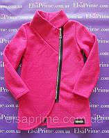 Пальто на девочку р.128-146