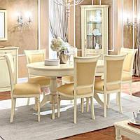 Итальянский овальный стол TORRIANI AVORIO - мебель Camelgroup
