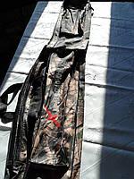 Чехол X JIN JIAN DIAO JU три отделения 130 см под катушку