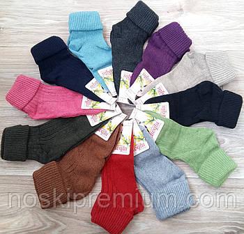 Шкарпетки жіночі 100% шерсть з відворотом без махри Velioglu, Туреччина, 36-39 розмір, асорті, 1496