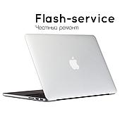 Ремонт Apple MacBook (air, pro)