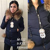 Зимняя женская стеганая куртка с натуральным мехом  енот