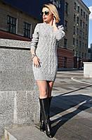 Вязаное платье-туника Ася серый 42-48р