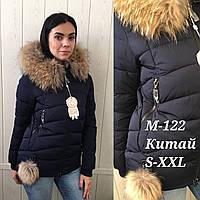 Короткая зимняя женская куртка с натуральным мехом енот