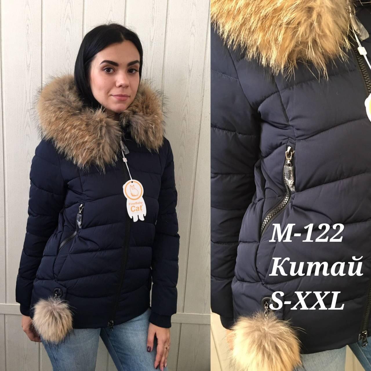 Теплые куртки женские из натуральных тканей