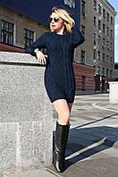 Вязаное платье-туника Ася синий 42-48р
