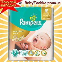 Подгузники Pampers Premium Care Mini 2 (3-6 кг.) 80шт.