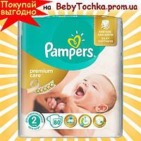 Подгузники Памперс Pampers Premium Care Mini 2 (3-6 кг.) 80шт.