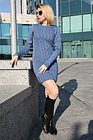 Вязаное платье-туника Сара джинс 42-48р