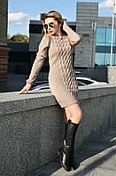 Вязаное платье-туника Сара капучино 42-48р