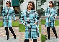 Кашемировое осеннее женское пальто батал