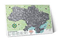 "Скретч карта ""Travel Map Моя Рідна Україна""(укр) (тубус)"