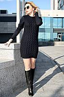 Вязаное платье-туника Сара синий 42-48р