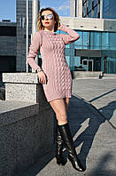 Вязаное платье-туника Сара пудра 42-48р