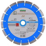 Алмазный диск по бетону DiStar METEOR 125 мм, 12315055010