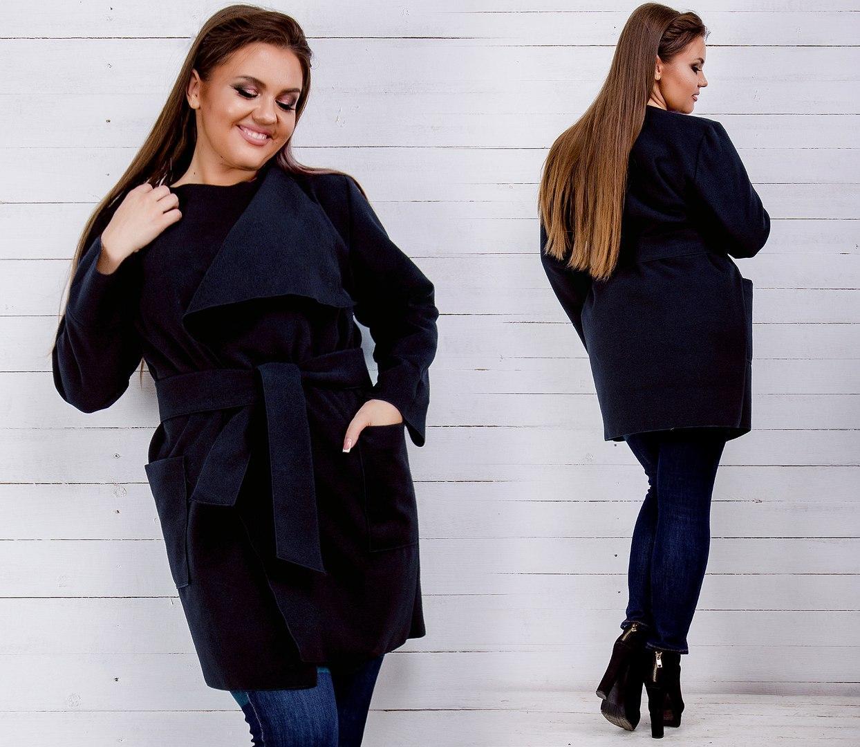 Кашемировое пальто-кардиган короткое (50-60)  продажа 9999393811cc6
