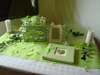 Зеленая свадьба - день бракосочетания.