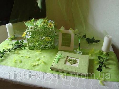 Зелене весілля - день одруження.