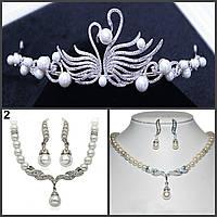 Диадема свадебная бижутерия и серьги ДЕЛЬФИНА набор украшений корона Тиара Виктория