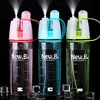 Спортивная бутылка для воды с распылителем New. B – 600мл