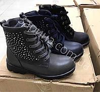 Детские зимние ботинки со стразами для девочек оптом Размеры 32-37