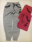 Спортивные брюки для девочек S&D оптом, 134-164 рр.