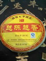 Шу (черный или темный) пуэр высокого качества, 357 грамм, высокоферментированный, искуственно состаренный китайский чай для похудения