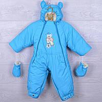 """Комбинезон детский зимний """"Мишка"""" для девочек. 3 мес.-1,5 года. Голубой. Оптом"""