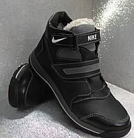 Ботинки кожаные зимние подростковые черно -серые 34р.38р.