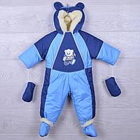 """Комбинезон детский зимний """"Мишка"""" для девочек. 3 мес.-1,5 года. Синий+голубой. Оптом"""