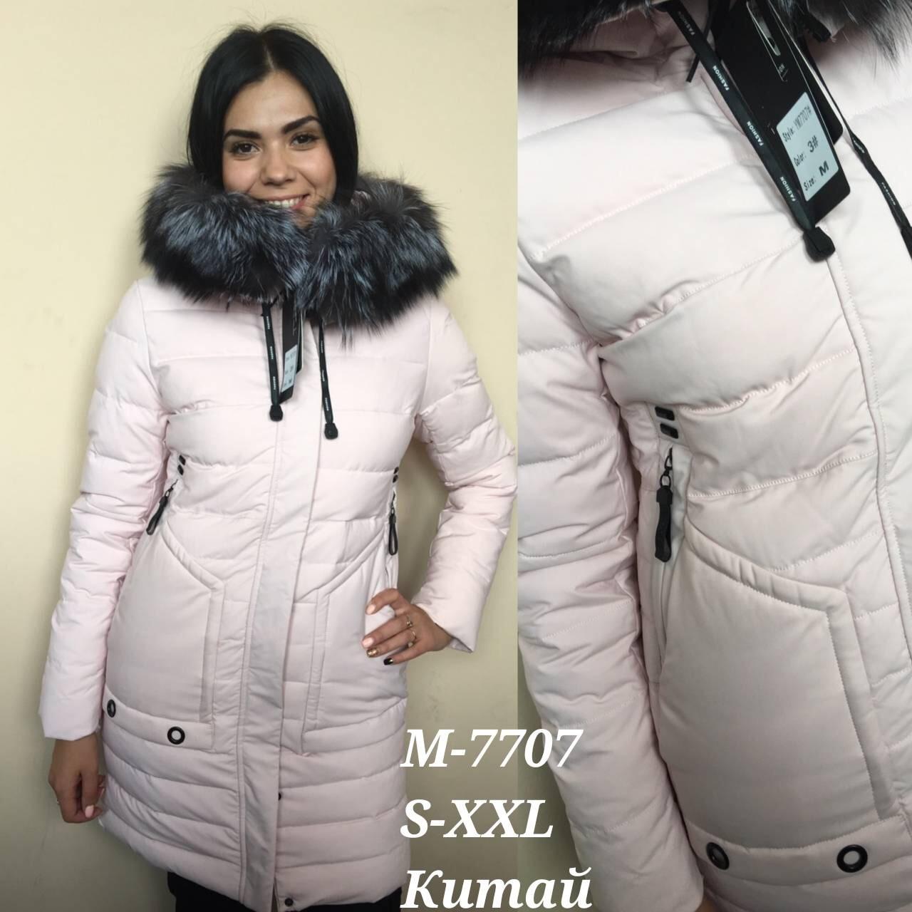 d10be9d0b25 Зимняя женская стеганая куртка с натуральным мехом песец - Интернет-магазин  Нолвит в Харькове