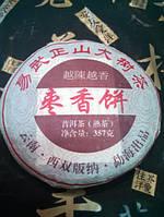 Шу (черный или темный) класссический пуэр 357 грамм, китайский чай для похудения, чай от 100 болезней