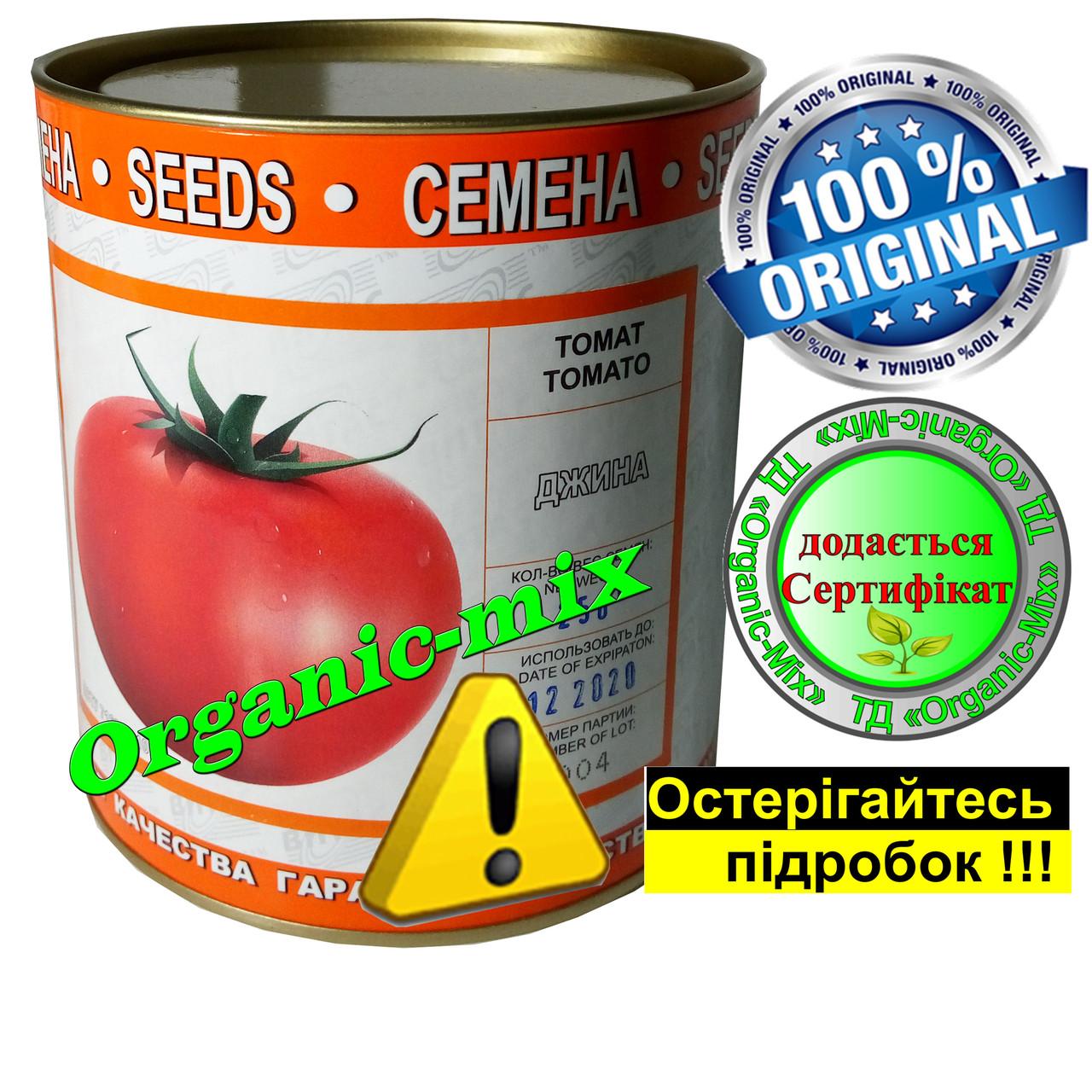 Семена, томат Джина Инкрустированные ТМ Vitas (банка 200 г)